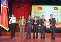 Trường Đại học Vinh đón nhận Huân chương Hữu nghị của Nhà nước CHDCND Lào