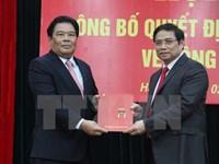 Ông Sơn Minh Thắng giữ chức Bí thư Đảng ủy Khối các cơ quan TW