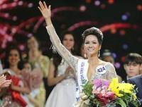 Yêu cầu xử lý phóng viên miệt thị Hoa hậu H Hen Niê trên facebook