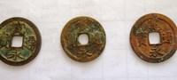 Lần đầu tiên phát hiện đồng tiền xu cổ Nhật Bản từ thế kỷ XVII
