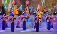 16 tỉnh tham gia liên hoan nghệ thuật hát Then, đàn Tính năm 2018