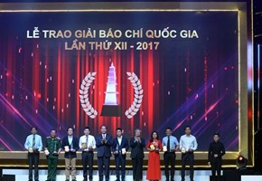Lễ trao giải báo chí Quốc gia lần thứ XII