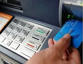 Yêu cầu Vietcombank, Agribank, VietinBank, BIDV báo cáo việc đồng loạt tăng phí rút tiền qua ATM
