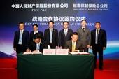 Bảo hiểm Bảo Việt đẩy mạnh ký kết hợp tác phát triển hoạt động bảo hiểm thương mại cùng các tổ chức Quốc tế