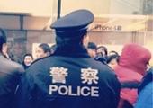 Trung Quốc Tấn công bằng dao làm hàng chục người thương vong