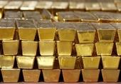 Ngân hàng Anh từ chối yêu cầu trả 14 tấn vàng cho Venezuela