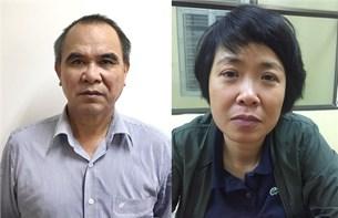 Phê chuẩn lệnh bắt cựu Tổng Giám đốc Tổng Công ty Viễn thông Mobifone