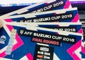 Chân dung gây sốc về Facebooker lừa bán vé giả trận chung kết lượt về AFF Cup 2018