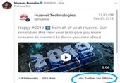 Huawei giáng chức, phạt tiền nhân viên dùng iPhone đăng lời chúc năm mới