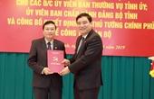 Chủ nhiệm UBKT Tỉnh ủy Nghệ An giữ chức Phó Chủ tịch UBND
