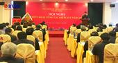 Viện KSND cấp cao tại Đà Nẵng hoàn thành xuất sắc mặt công tác đột phá đã đề ra trong năm 2018