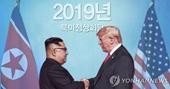 Tổng thống Trump đề xuất Hà Nội là nơi tổ chức Hội nghị Mỹ-Triều Tiên
