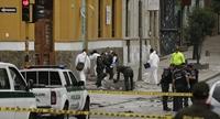 Đánh bom ở Học viện Cảnh sát nhân dân của Colombia, nhiều người chết