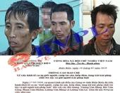 HOT Hé lộ động cơ gây án thực sự của 5 nghi can sát hại nữ sinh ở Điện Biên