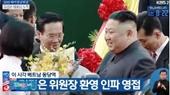 Đoàn xe ông Kim Jong Un đang trên đường về Hà Nội
