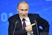 Nga chính thức đình chỉ tham gia INF