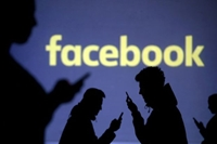 Facebook đối mặt với điều tra hình sự vì chia sẻ dữ liệu người dùng
