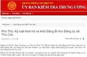 Bí thư Đảng ủy xã Thu Cúc bị khai trừ ra khỏi Đảng