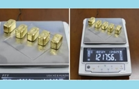Người phụ nữ nhét hơn 1,2 kg vàng vào chỗ kín để qua mặt Hải quan