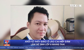 Khởi tố thầy giáo ở Lào Cai hiếp dâm làm nữ sinh lớp 8 mang thai