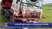 16 người thiệt mạng vì tai nạn giao thông trong ngày đầu nghỉ lễ