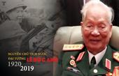 Đại tướng Lê Đức Anh Vị tướng tài ba, nhà lãnh đạo xuất sắc, một nhân cách đức độ