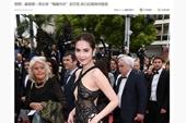 Bị chê gợi dục, Ngọc Trinh vẫn tự hào nói ồn ào thảm đỏ Cannes là màn trình diễn để đời