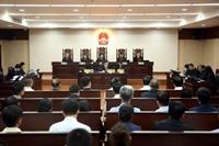 Tòa án thương mại quốc tế Trung Quốc thụ lý 11 vụ kiện tranh chấp thương mại