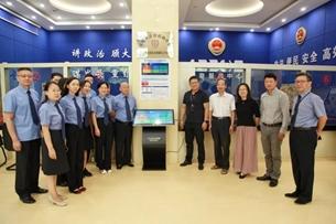 Độc đáo Robot tư vấn pháp lý của Viện Kiểm sát Trung Quốc
