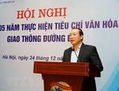 Vì sao nguyên Thứ trưởng Bộ GTVT Nguyễn Hồng Trường bị kỷ luật