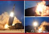 ATACMS của Mỹ khó có thể đánh chặn KN-23 được Triều Tiên phát triển