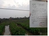 Chưa có hạ tầng, quận Dương Kinh đã sốt sắng mang đất ra đấu giá