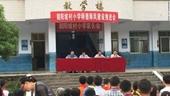 8 học sinh Trung Quốc bị sát hại trong ngày khai giảng