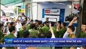 Bắt giam băng nhóm người Trung Quốc làm giả hàng trăm thẻ ATM