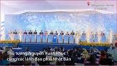 Hà Nội khởi công thành phố thông minh 4,2 tỉ USD
