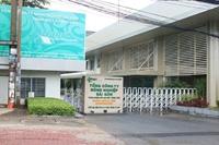 Đọc vị những dự án sai phạm của Tổng Công ty Nông nghiệp Sài Gòn