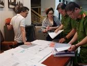 Nữ giám đốc Công ty Angel Lina 'vẽ' hàng loạt dự án 'ma' khai gì