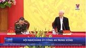 Hội nghị Đảng ủy Công an Trung ương