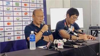 Ông Park: Đừng để lộ danh sách cầu thủ thi đấu
