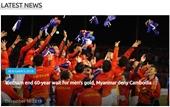 Báo chí châu Á nể phục đẳng cấp U22 Việt Nam, khen ngợi hành động của Văn Hậu