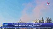 Xuất hiện khói bụi màu hồng bất thường tại Nhà máy Thép Hòa Phát Dung Quất