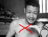 Thảm án ở Thái Nguyên 5 người bị kẻ nghi ngáo đá sát hại