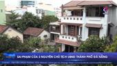 Sai phạm của 2 nguyên Chủ tịch UBND TP Đà Nẵng