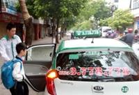 Một hãng taxi ở Hải Phòng chở miễn phí người dân đi cấp cứu bệnh viện