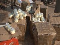 Truy tìm ôtô khách bỏ lại gần 1 000 sản phẩm mỹ phẩm và pháo lậu rồi bỏ chạy
