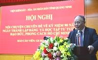 Hoạt động ý nghĩa của VKSND, TAND tỉnh Quảng Ninh chào mừng Ngày thành lập Đảng