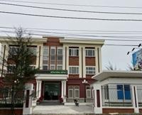 Giám đốc và nhân viên Bảo hiểm xã hội ở Quảng Ninh bị khởi tố