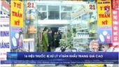 16 hiệu thuốc bị công an xử lý vì bán khẩu trang giá cao