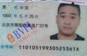 Đối tượng sát hại cô gái thả trôi sông Hàn có thể được dẫn độ về Trung Quốc