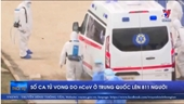 Số ca tử vong do nCoV tại Trung Quốc lên 811 người